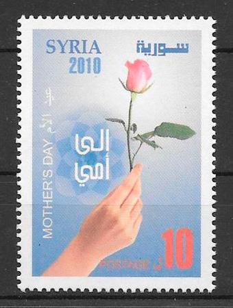 filatelia colección rosas Siria 2010