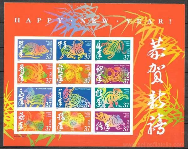 sellos año lunar USA 2005