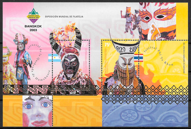 colección sellos arte Argentina 2003