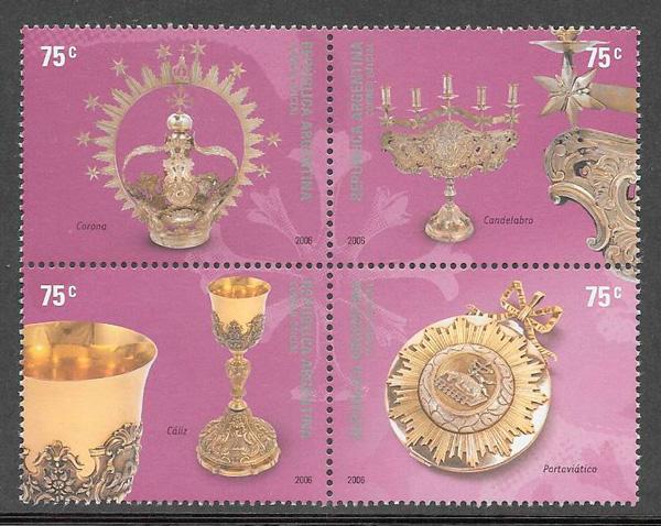 filatelia colección arte Argentina 2006