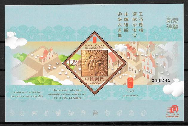 colección sellos año lunar 2015