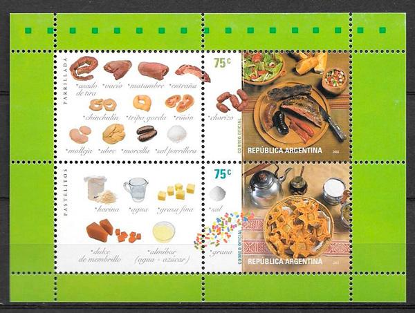 sellos frutas Argentina 2003