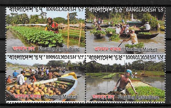 colección sellos frutas Bangladesh 2017