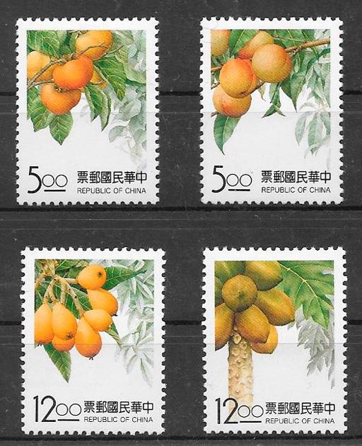 sellos Formosa 1993