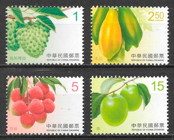 filatelia frutas Formosa 2016