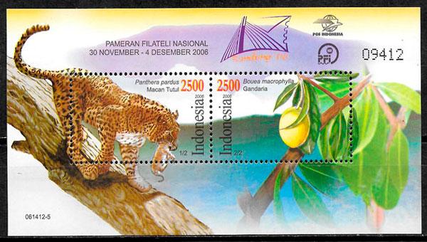 filatelia colección frutas Indonesia 2006