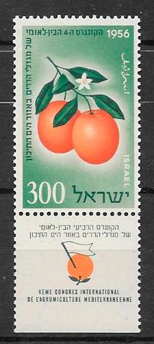 colección sellos frutas Israel