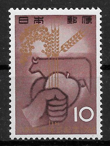 filatelia frutas Japon 1984