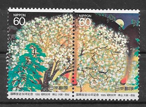 filatelia Japon 1985 frutas