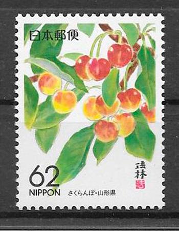 filatelia Japon 1989 frutas