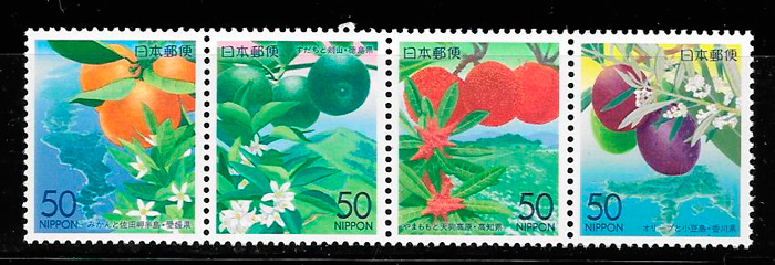 sellos frutas Japon 2002