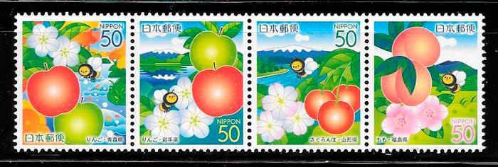 sellos frutas Japon 2005
