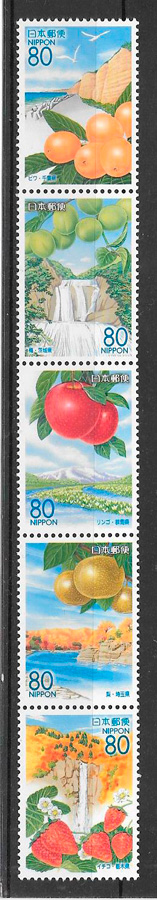 sellos frutas Japon 2006