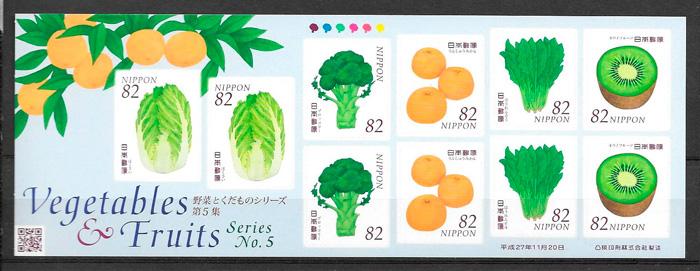 filatelia coleccion frutas Japon 2015