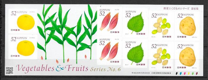 filatelia coleccion frutas Japon 2016