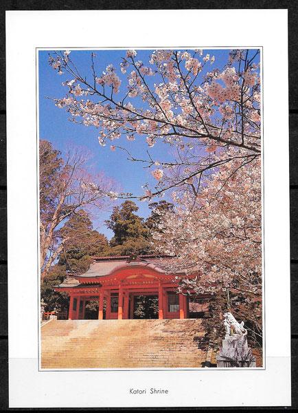 filatelia frutas Japón 1981
