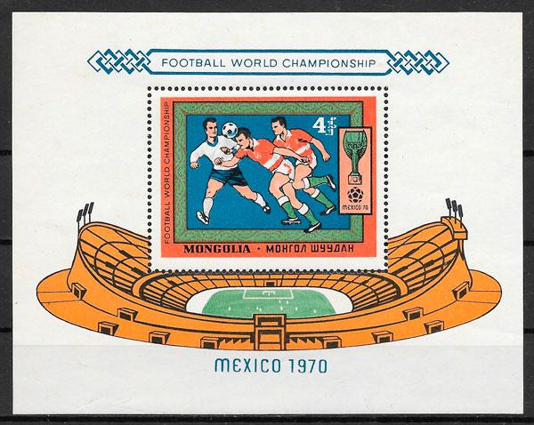 sellos fútbol Mongolia 1970