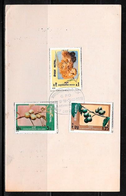 colección sellos frutas Nepal 1978