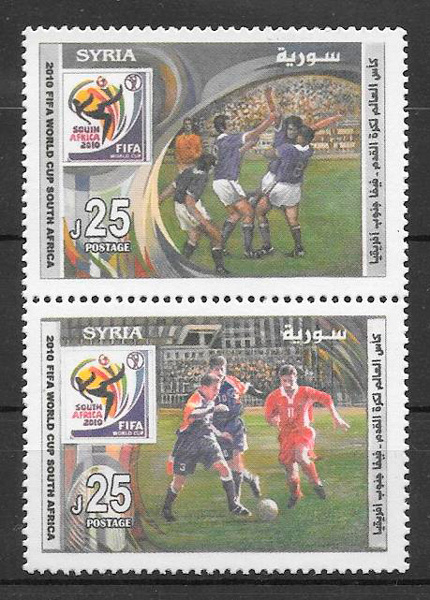 filatelia fútbol Siria 2010