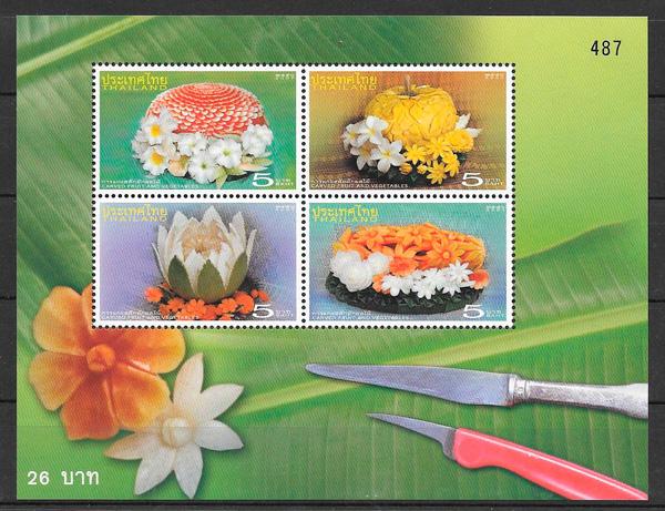 colección sellos fruta Tailandia 2007