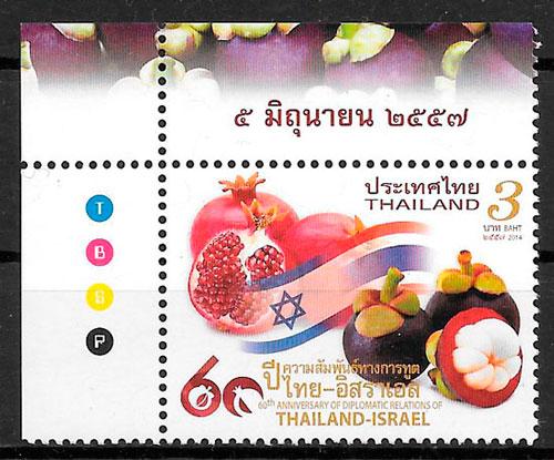 filatelia frutas Tailandia 2014