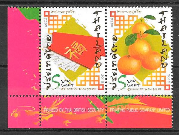 colección sellos fruta Tailandia 2015