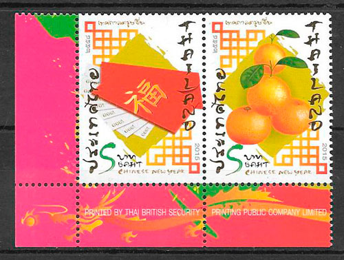 filatelia frutas Tailandia 2015
