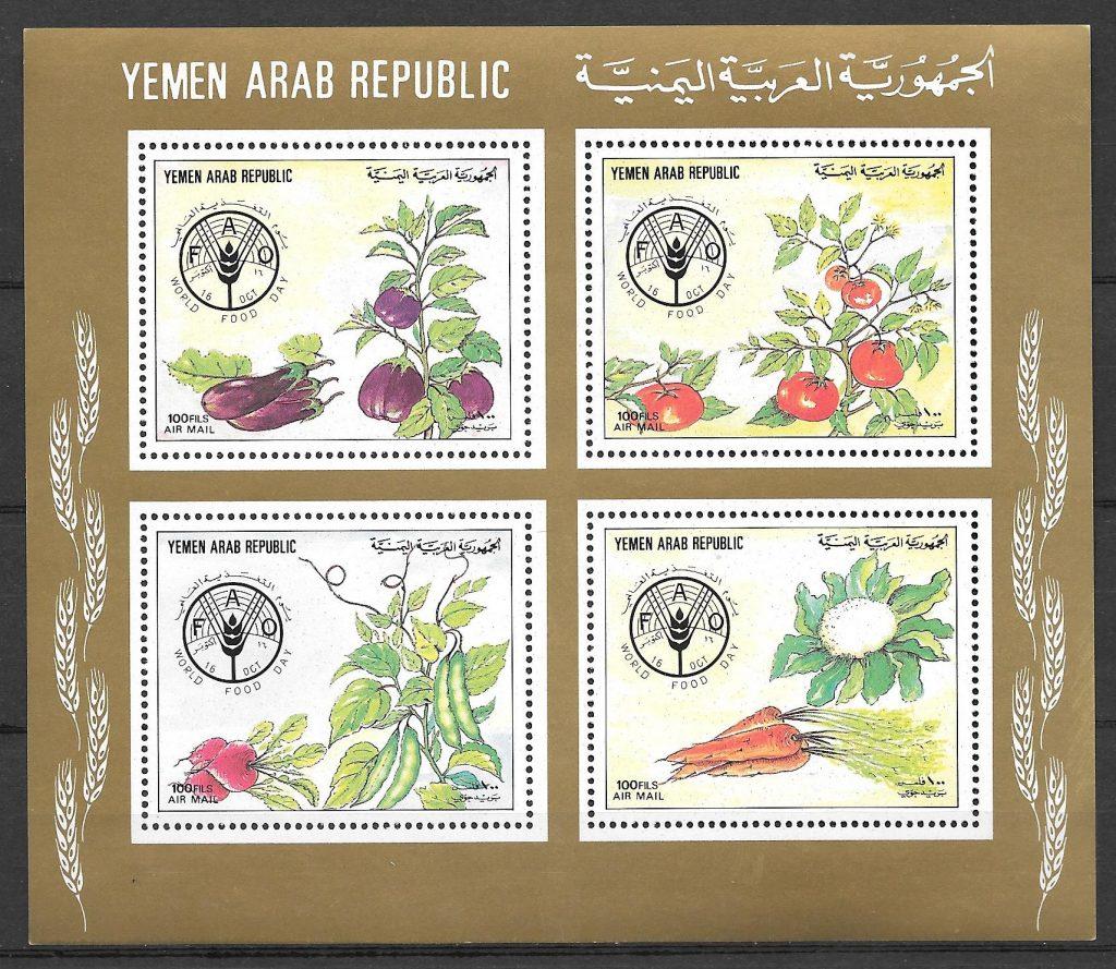 sellos frutas Yemen 1982