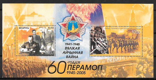 sellos temas varios Bielorrusia 2005