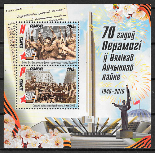 filatelia temas varios de Bielorrusia 2015