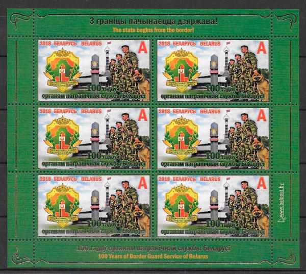 sellos temas varios Bielorrusia 2018