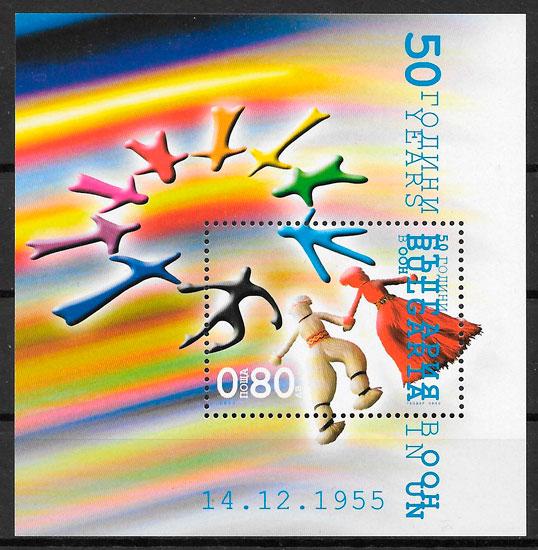 filatelia temas varios Bulgaria 2005