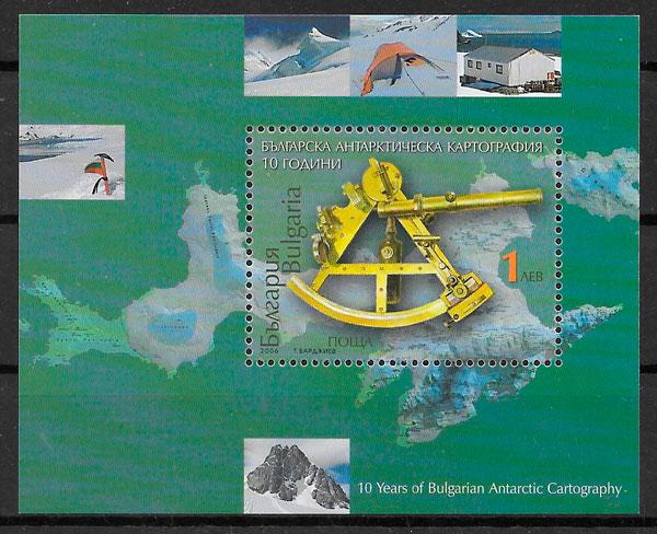 filatelia temas varios Bulgaria 2006