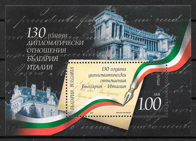 selos temas varios Bulgaria 2009