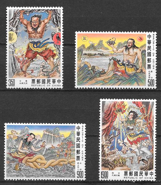 filatelia temas varios Formosa 1993
