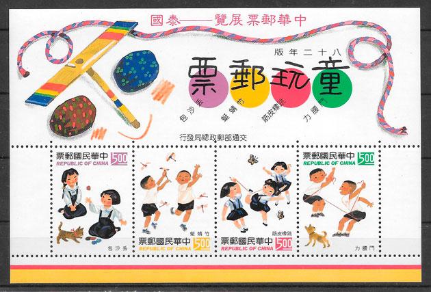 filatelia colección temas varios Formosa 1993