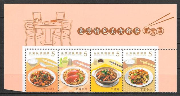 sellos temas varios Formosa 2013