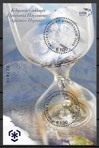 colección sellos temas varios Europa 2009