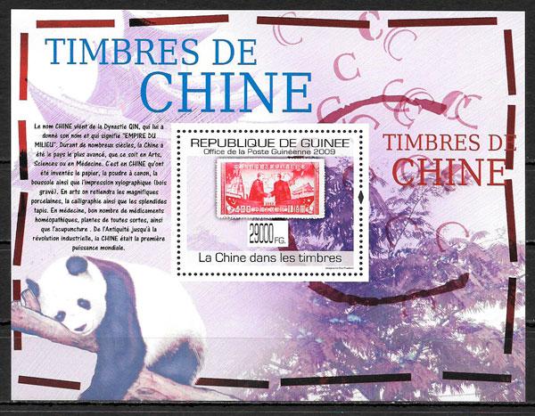 sellos temas varios Guinea 2009