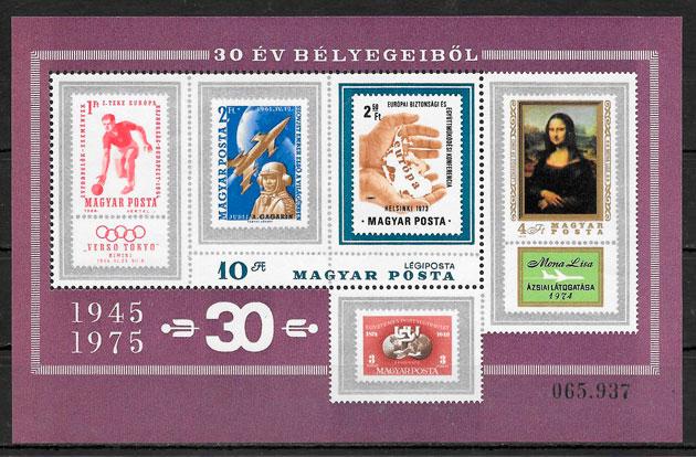 colección sellos temas varios Hungría 1975
