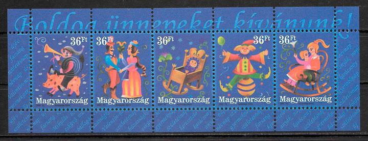sellos temas varios Hungría 2001