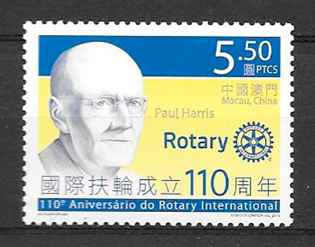 colección sellos temas varios Macao 2015