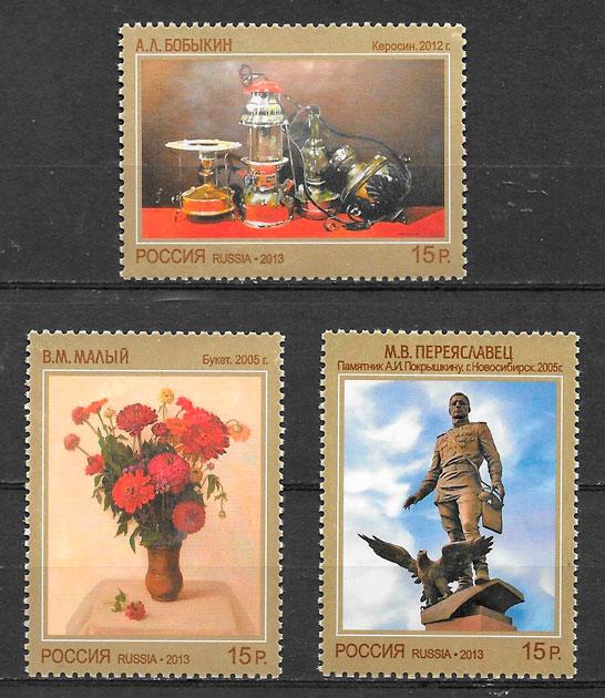 colección sellos arte Rusia 2013