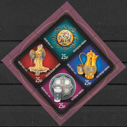 colección sellos Rusia arte.