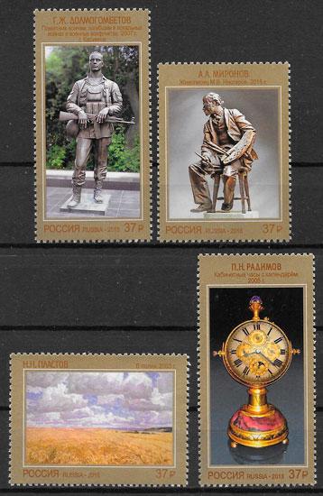 selos arte Rusia 2018