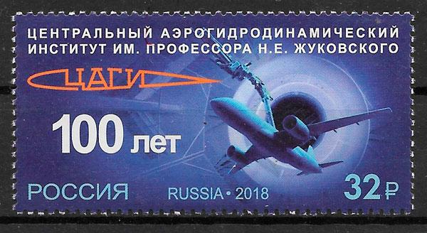 filatelia transporte Rusia 2018
