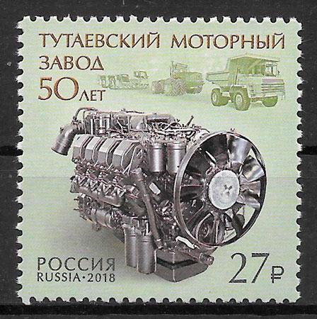 sellos transporte Rusia 2018