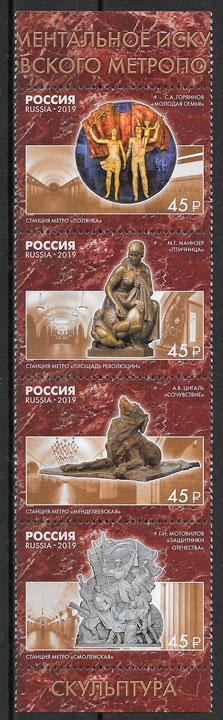 filatelia colección arte Rusia 2019