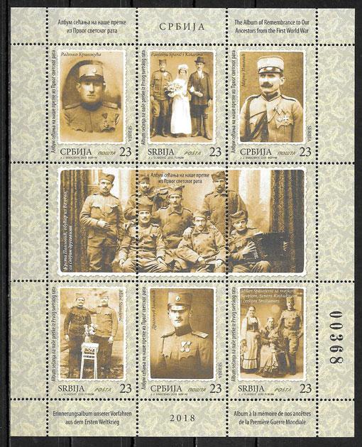 sellos temas varios Serbia 2018