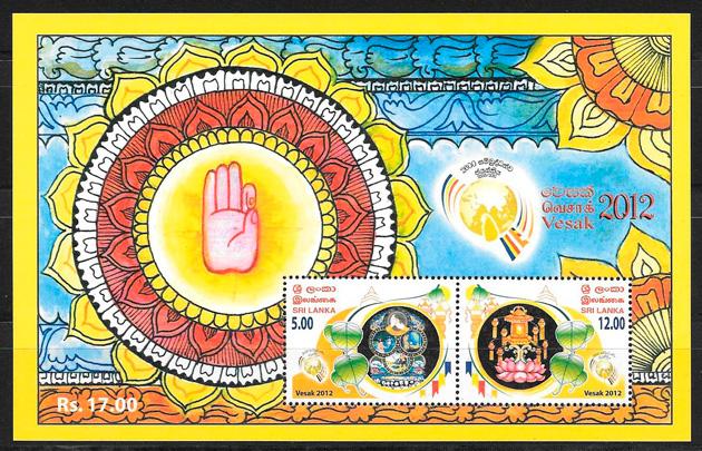 filatelia colección temas varios Sri Lanka 2012